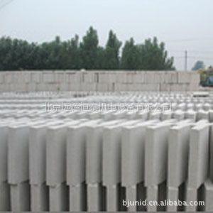 供应保定加气块/易县加气块/加砌块北京总代理