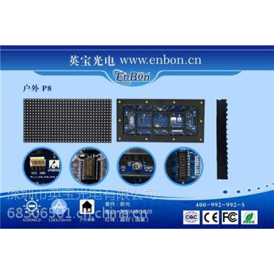 led全彩显示屏,深圳led(图),舞台led全彩显示屏