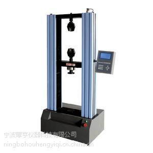 拉力试验机厂家推荐50KN高低温拉力试验机 塑料拉力试验机