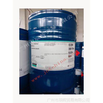 道康宁 401LS 添加剂,水性抗刮剂,水性耐磨抗刮剂