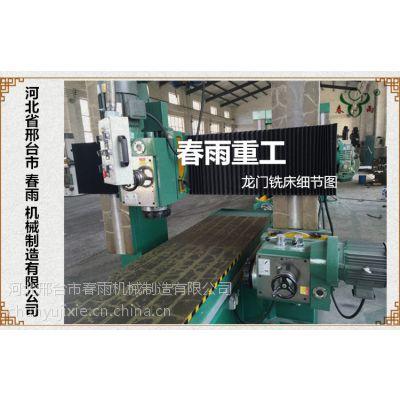 老厂直销供应龙门刨床3米支持加工定做来电优惠