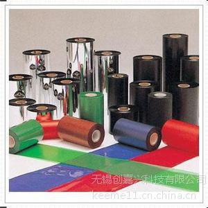 无锡/常州/徐州/江阴SK401红色树脂热转印碳带 打印哑银PET耐刮色带供应厂家