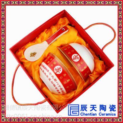 辰天陶瓷专业定制祝寿礼品陶瓷寿碗厂家