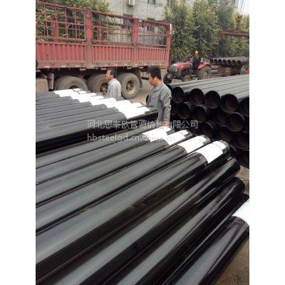 Q235B材质直缝焊管 焊接钢管 直缝管思泰欧规格齐全
