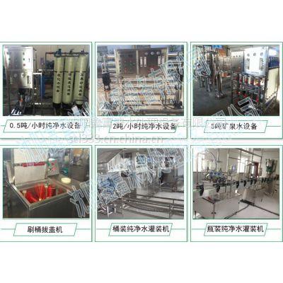 善蕴机械-全自动桶装水灌装设备QGF-300桶装水灌装机
