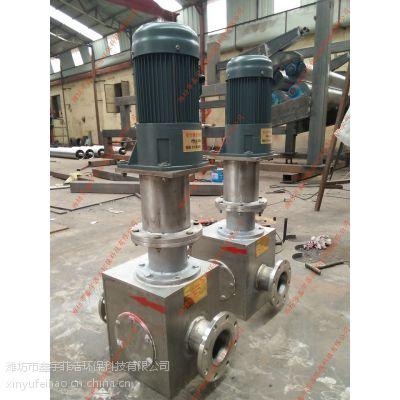 供应山东潍坊鑫宇菲浩管道污泥切割机_XYQG-80型污泥切割机在佳木斯污水处理厂的应用