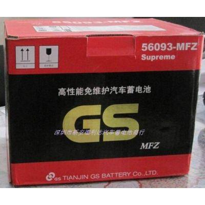 供应深圳统一电池大众POLO汽车专用蓄电池