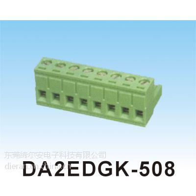 供应厂家直销 2DEGK系列插拔式接线端子