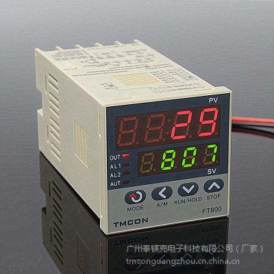 供应热处理设备温控表,热处理设备智能数显温控器,热处理设备PID控制调节器,温度控制器,泰镁克品牌
