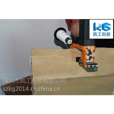 凯工牌KG9-88手提缝包机适合哪些用户使用