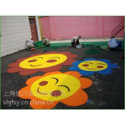 供应上海塑胶地坪施工