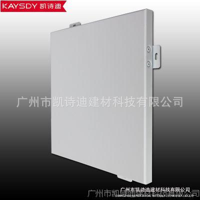 【大型工程铝幕墙】广东金属建材生产厂家
