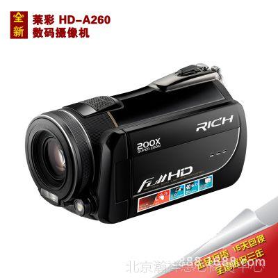 原装正品 RICH/莱彩 HD-A260 高清数码摄像机 1400万像素 触摸屏