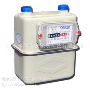 供应东联华安QG-J-G1.6 家用燃气表,家用煤气表