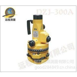 供应激光垂准仪 品牌:苏州佳杰 型号:DZJ-300A 品牌国产垂准仪