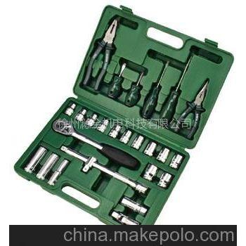 供应世达工具 综合组套 26件12.5MM系列综合组套09501