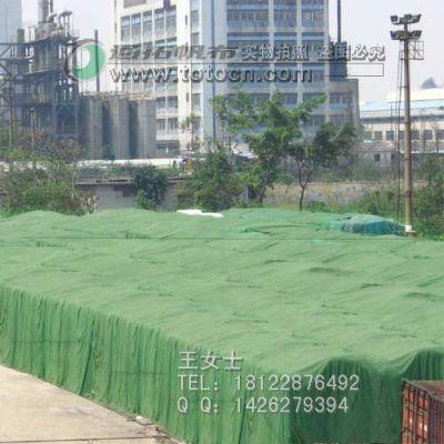 供应盖货帆布-货场帆布-工业帆布 东莞通拓帆布厂