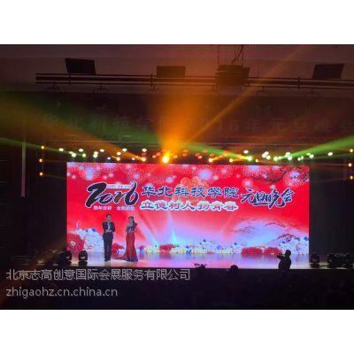 北京地区-灯光音响,灯光音响租赁,会议服务-费用立省40%..