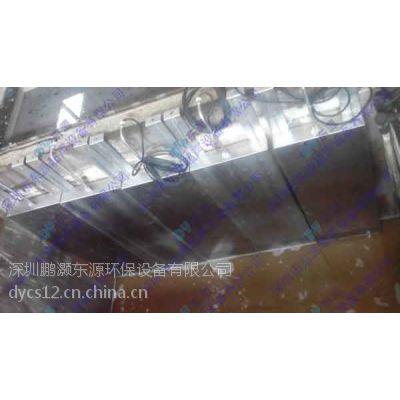 电镀槽沉铜膨松超声波震板振板