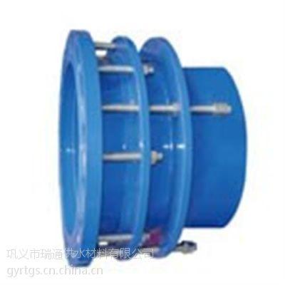 瑞通供水(图)|不锈钢伸缩接头型号|伸缩接头