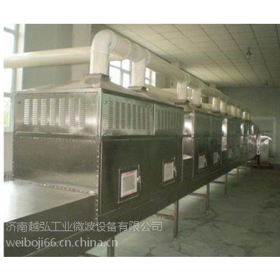 保定化工干燥机|越弘质量可靠|七水硫酸镁化工干燥机