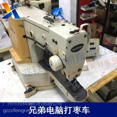 工业缝纫机 兄弟430D打枣车 打结机套结机 缝纫机设备