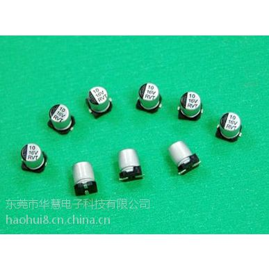 RVT贴片铝电解电容生产厂家100UF 16V 6.3X5.4国产正品