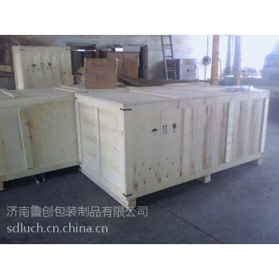 章丘自动化设备出口包装箱/平阴熏蒸实木包装箱厂家/平阴扣件木箱规格