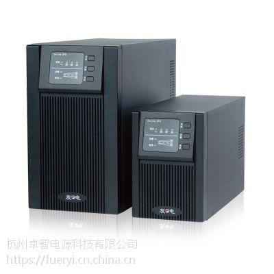 KSTAR科士达UPS不间断电源YDC9101S 1KVA/700W内置电池原装正品
