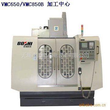 供应宝鸡VMC650和VMC850B立式加工中心