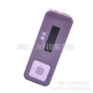 供应索爱原装正品运动mp3播放器 微型可爱数码4G无损音乐特价SA-661