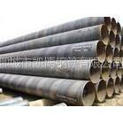 现货供应可定做多种规格q235焊接螺旋管