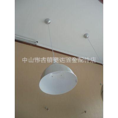 供应五金配件 灯饰配件加工 铝材餐吊灯罩 五金制品