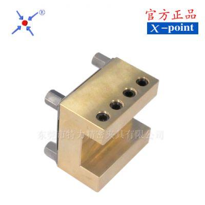 【EROWA夹具厂家】U25槽型黄铜夹头/铜公座 完美配合EROWA夹具系统