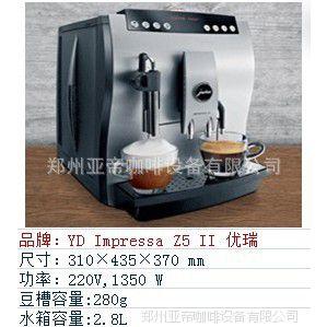 忧瑞咖啡机维修 销售郑州亚帝咖啡公司