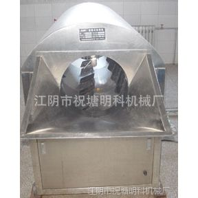 水洗图片700*700_【Xrj-700型滚筒式洗药机 ,蛋壳药材清洗机】价格_厂家 - 中国供应商