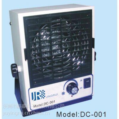 供应 DC-001 台式直流离子风机