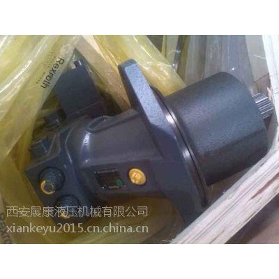 供应A2FE125插装式定量马达