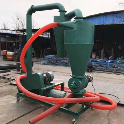 气力吸粮机 畅销多功能的吸粮机
