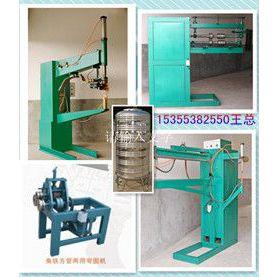 供应不锈钢水塔缝焊机滚筋机点焊机角铁弯圆机