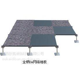 广西全钢OA智能网络地板厂家直销