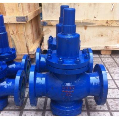 Y42X/F/SD-40C DN100水用减压阀Y42调压阀_精拓我阀门维修和供应