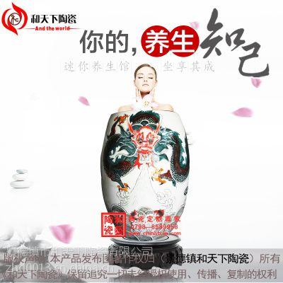 708矿石汗蒸养生缸景德镇陶瓷养生翁美容祛斑养生翁厂家巴马厂家