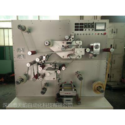供应 智灵系列电子标签复合机