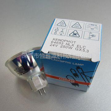 供应OSRAM灯杯 64653  24V250W 93638    21V150W JCR 12v50w