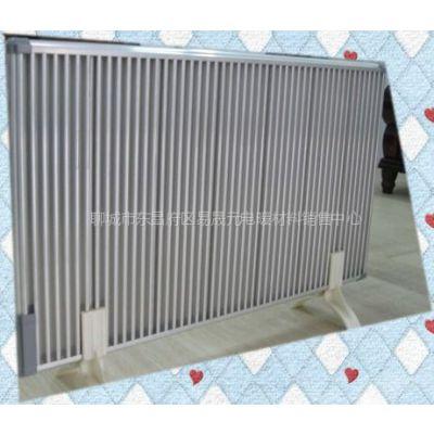 供应易晟元碳晶节能电暖器