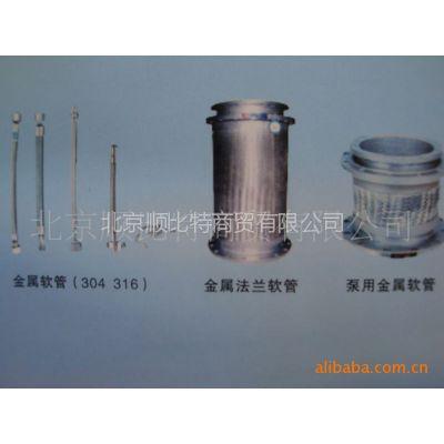 供应不锈钢补偿器DN50-DN500