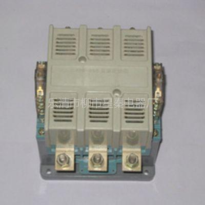 供应交流接触器CJ20-250A 低压电器