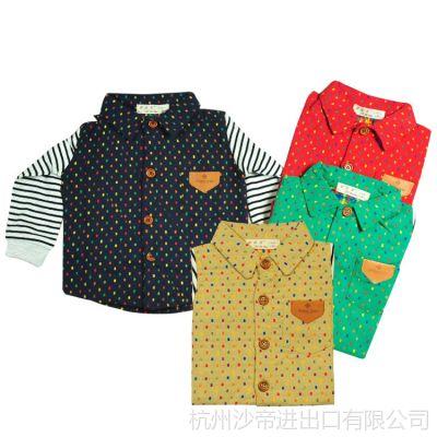 供应爆款热卖 2014春款新品韩版童装 长袖拼色彩点童衬衫 时尚打底衫