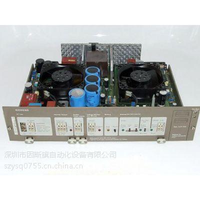 供应西门子电源6ES5 955-3LC14
